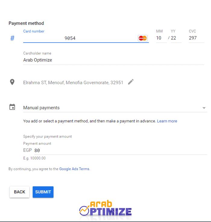 اعلانات جوجل